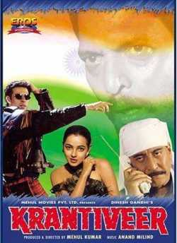 Krantiveer movie poster