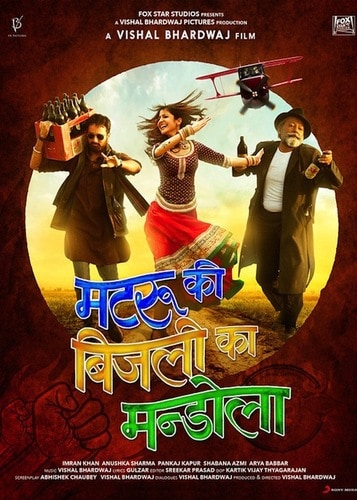 Matru Ki Bijlee Ka Mandola movie poster