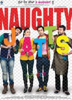 Naughty Jatts movie poster
