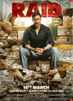 रेड movie poster