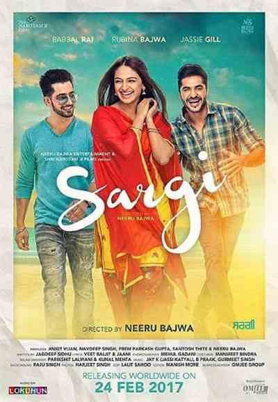 Sargi movie poster