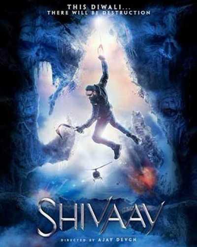 शिवाय movie poster