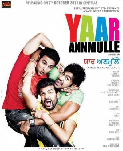 Yaar Annmulle movie poster