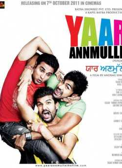 Yaar Annmulle movie poster