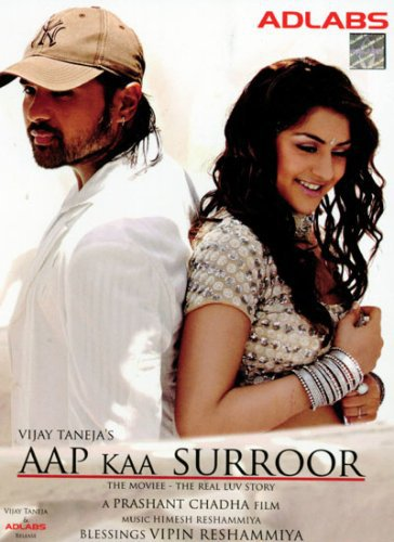 Aap Ka Surroor movie poster