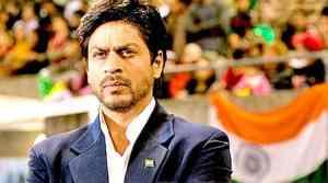 Shahrukh Khan Dialohue from movie Chak de India