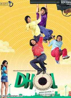 Dhol movie poster