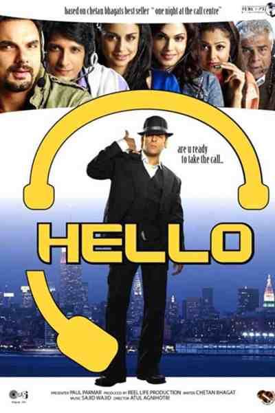 हेलो movie poster