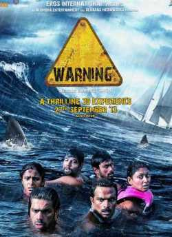 Warning movie poster