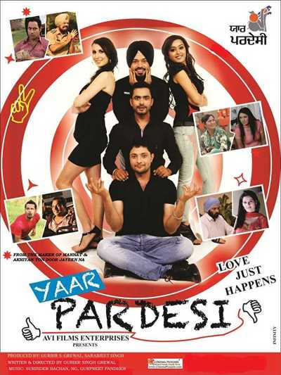 Yaar Pardesi movie poster