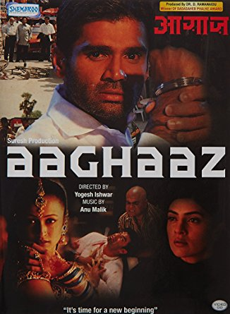 Aaghaaz movie poster