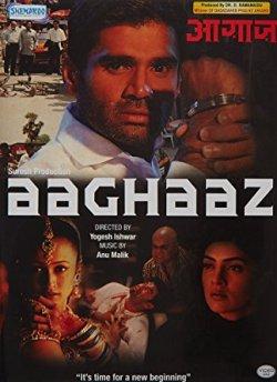 आगाज़ movie poster