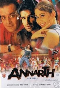 Annarth movie poster