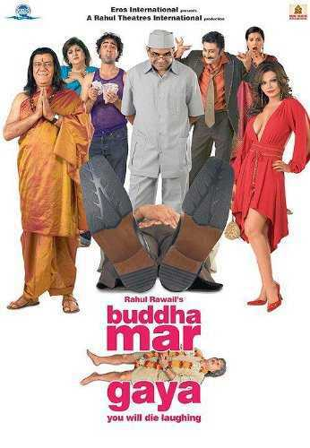 Buddha Mar Gaya movie poster