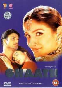 Ghaath Poster