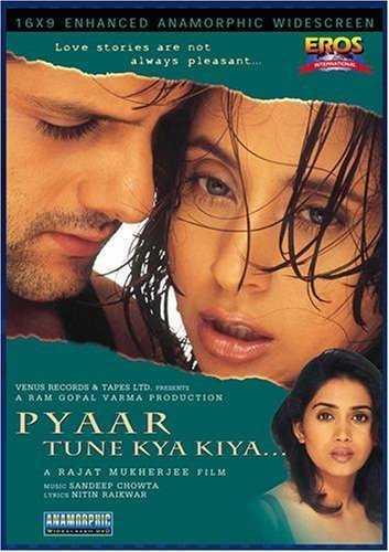 प्यार तूने क्या किया movie poster