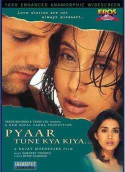 Pyaar Tune Kya Kiya movie poster
