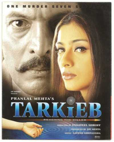 Tarkieb movie poster