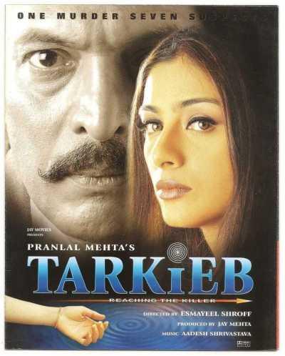 तरकीब movie poster