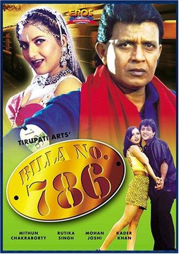 Billa No. 786 movie poster