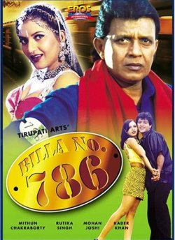Billa No. 786 movie poster
