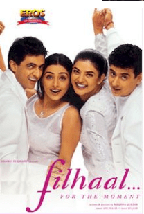 फिलहाल movie poster