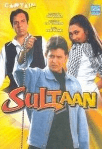 Sultaan movie poster