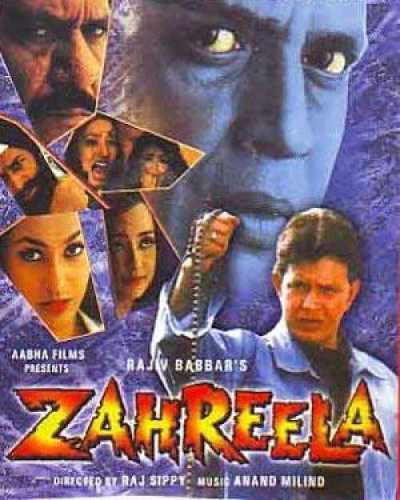 ज़हरीला movie poster