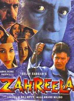 Zahreela movie poster