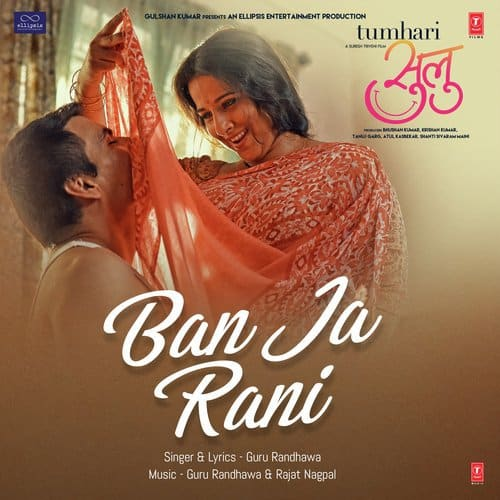 Ban Ja Rani album artwork