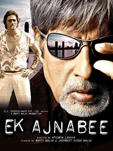 Ek Ajnabee movie poster