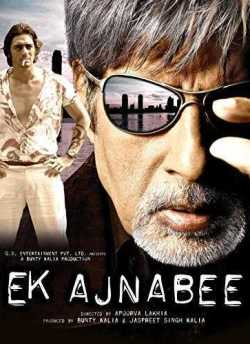 Ek Ajnabee movie poster