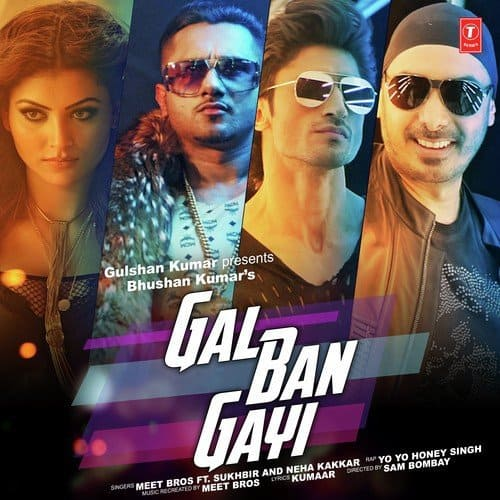 Gal Ban Gayi album artwork