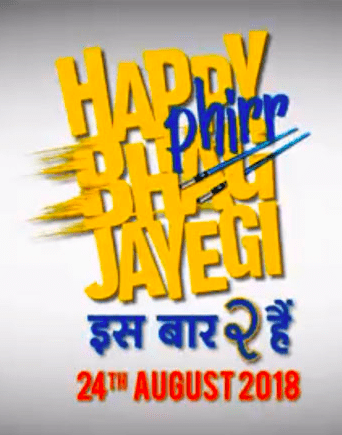 Happy Phirr Bhag Jayegi movie poster