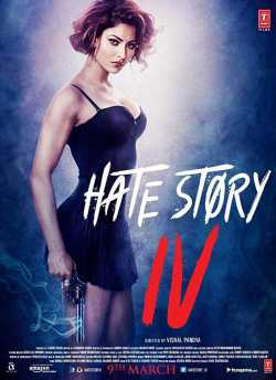 Hate Story 4 movie poster