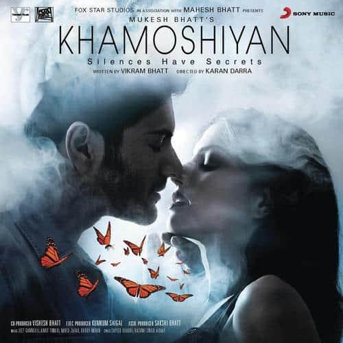 Baatein Ye Kabhi Na (Female) album artwork