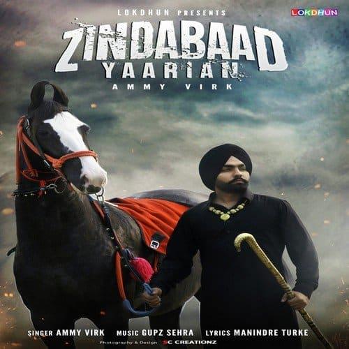 Zindabaad Yaarian album artwork