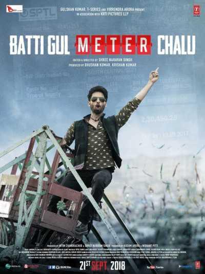 Batti Gul Meter Chalu movie poster