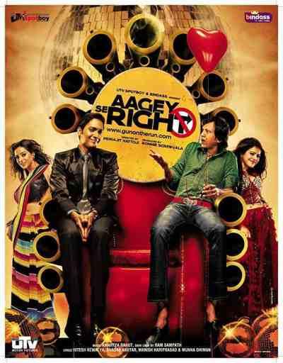 आगे से राइट movie poster