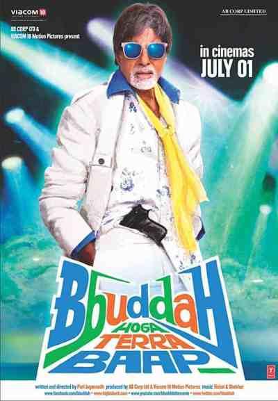 Bbuddah Hoga Terra Baap movie poster