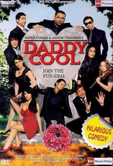 डैडी कूल – ज्वाइन द फन movie poster