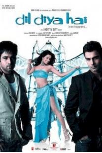 Dil Diya Hai movie poster