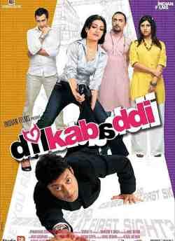 दिल कबड्डी movie poster