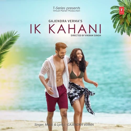 Ik Kahani album artwork