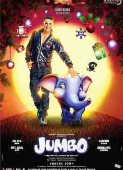 जंबो movie poster