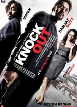 नॉक आउट movie poster