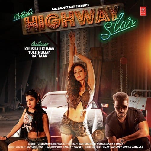 Mera Highway Star album artwork
