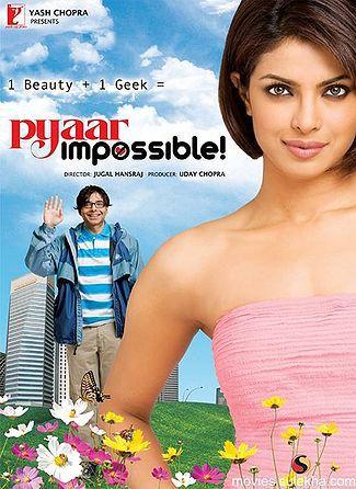 प्यार इमोसिबल movie poster