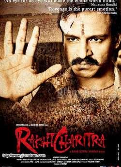 Rakht Charitra movie poster