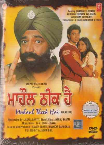 Mahaul Theek Hai movie poster